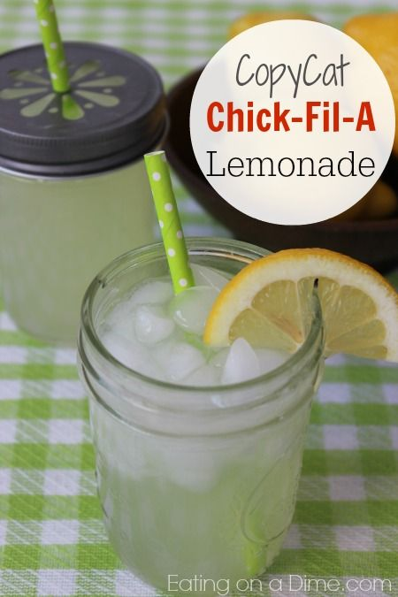 CopyCat Chick-Fil-A Lemonade - only three ingredients and tastes amazing! Save money by making your own instead of eating out.