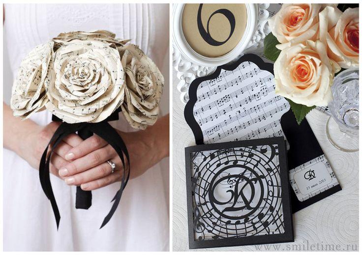 Приглашение для музыкальной свадьбы.