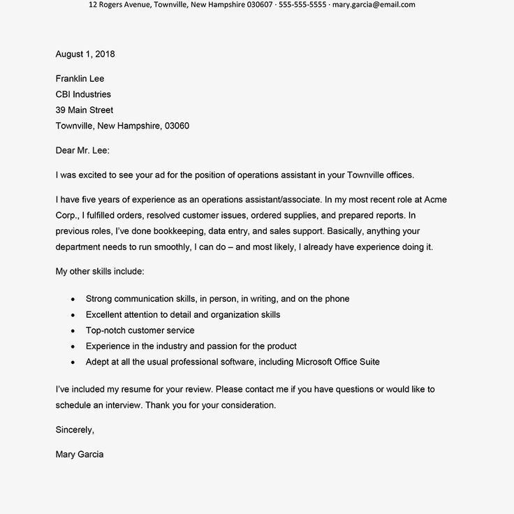 How To Address A Cover Letter in 2020 Cover letter