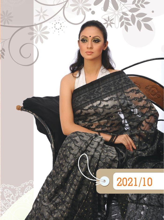 Muslin Jamdani Saree J21 - Saree Online Shopping - Dhakai Jamdani Saree, Eid Saree, Silk Saree, Muslin Saree, Cotton Saree