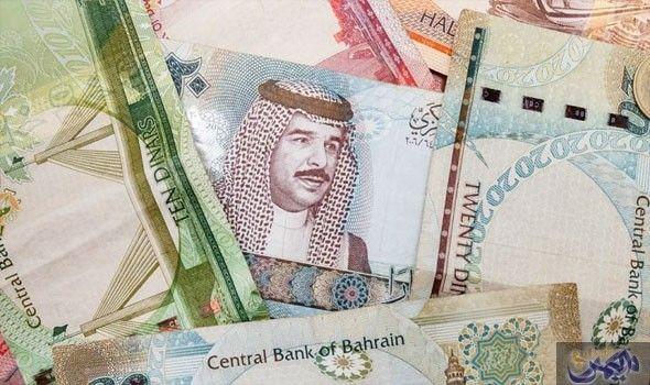 تعرف على سعر الدولار الأميركي مقابل الدينار البحريني الأربعاء Egypt Today Bank Notes Book Cover