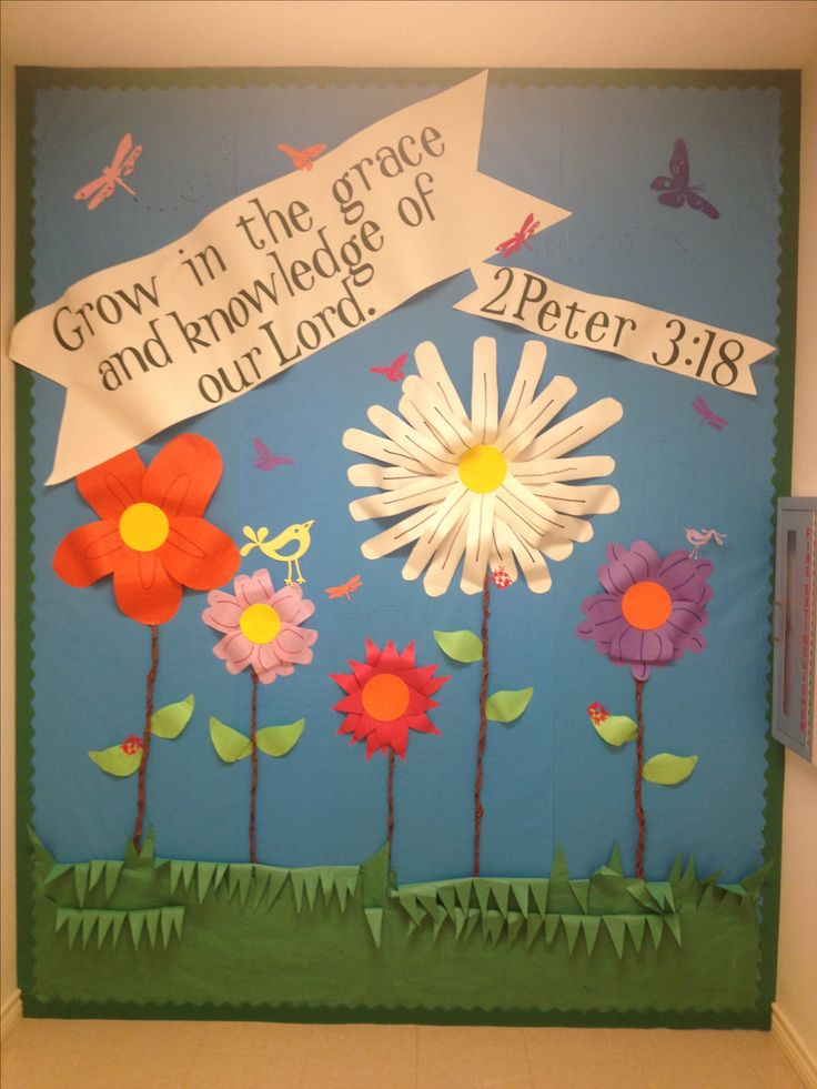 Wall board--Would be cute to add the faces of the kids in class to the center of the flowers...possibly even add petals to their flowers for attendance.