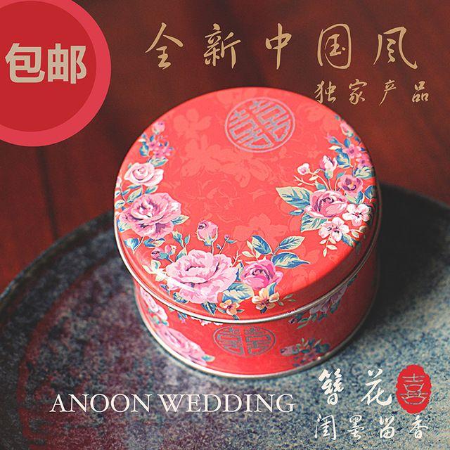 Groothandel mini snoep metalen dozen china traditionele rode ijzeren doos kleine opslag zoete tin creatieve-huwelijkscadeau