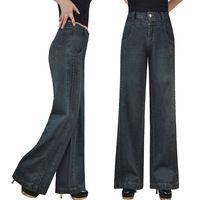 2015 nueva primavera otoño mujeres ocasionales de Vintage de pierna ancha de cintura alta pantalones de mezclilla, para mujer 4XL 5XL vaqueros flojos, pantalones para mujeres