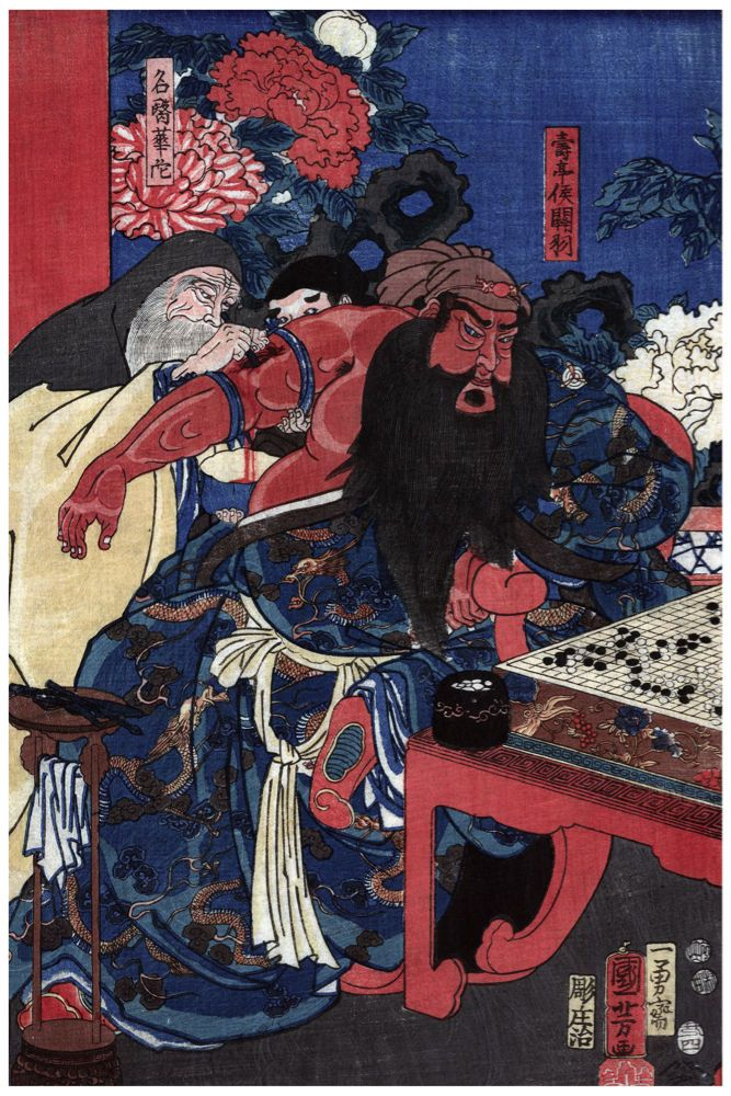 2465.Kabuki theater Asian design vintage POSTER.Tattoo Oriental Decor home Art.