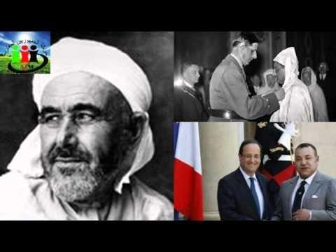 خطير- حقيقة معاهدة اكس ليبان المشؤومة خيانة  العلويين العظمى