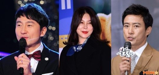 [M+기획…자숙 연예인①] 같은 혐의, 다른 자숙기간 :: 네이버 TV연예