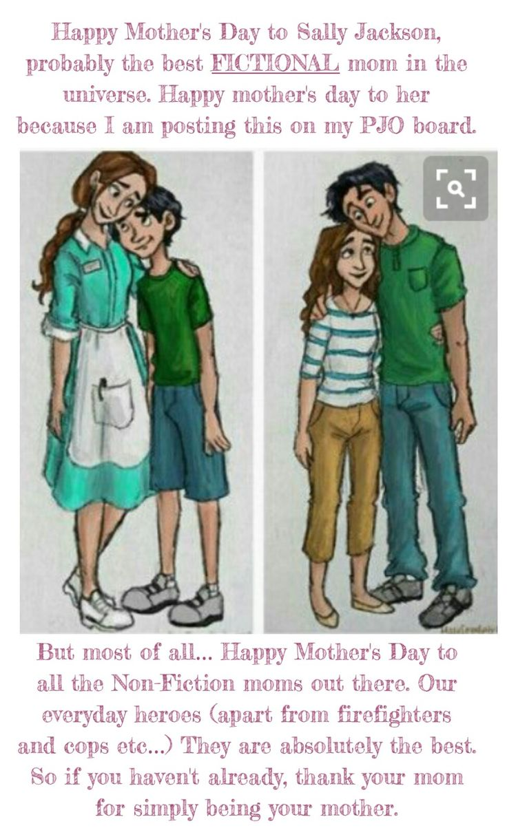 By juliaballet04. Happy Mother's Day! Seriously though... Thank your mother's for everything they've done for you. They are amazing. A-W-E-S-O-M-E. (I also want to give credit to whoever did the art. I did not draw that. I think there is a signature in the corner. But this is not my art).