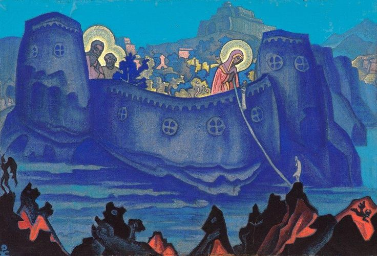 "Николай Рерих ""Мадонна Лаборис (Труды Богоматери)"" 1933"