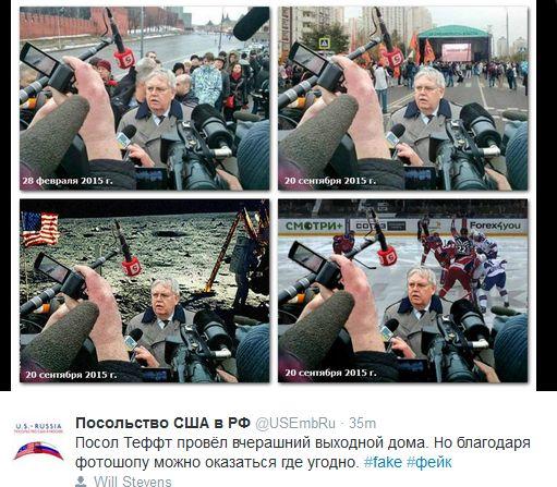 ЗАХВАТЫВАЮЩИЕ ПРИКЛЮЧЕНИЯ ПОСЛА США Cегодня стартовал флешмоб «Куда бы ты отправил посла США?» На первой (оригинальной) фотографии — посол США Джон Теффт дает комментарии на фоне Кремлевской стены. Февраль 2015. На второй (по версии телеканала РенТВ) — посол Теффт на вчерашнем митинге оппозиции в Марьине (текст на сайте канала уже немного подправили).  Третья фотография — посол Теффт на свадьбе (@FakeNTV). Четвертая — Твиттер Посольства США. А куда ты отправишь посла Теффта? Присоединяйтесь!