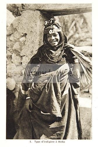 Rencontre femme tunisienne en tunisie