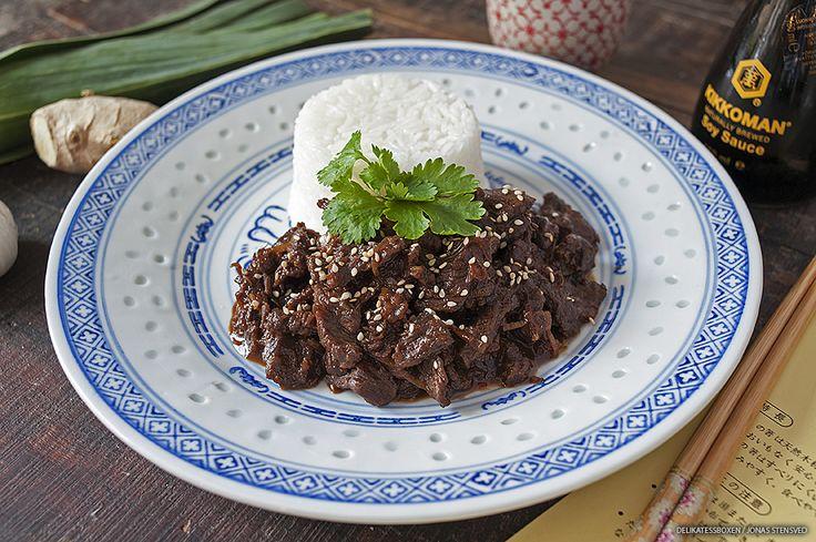 Recept på den Japanska rätten Yakiniku som serveras på många asiatiska restauranger, här är ett enkelt recept som blir minst lika gott!