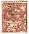 Lion of Judah - Wikipedia, the free encyclopedia