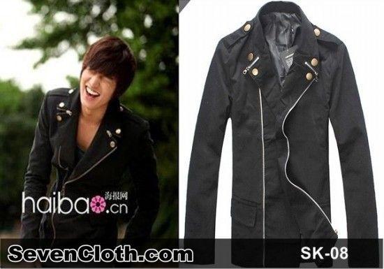jual jas blazer jaket korea murah online (sk 08)