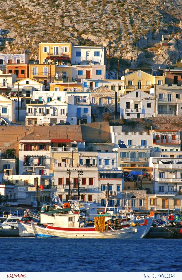 Kalymnos, Greece - where Grandpa Con was born.  Need to go.