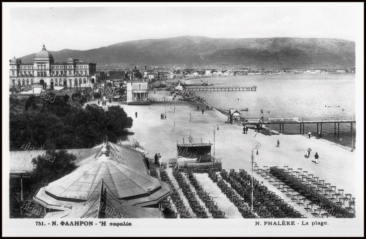 Νέο Φάληρο, η παραλία, καρτ ποστάλ εκδόσεων ΔΕΛΤΑ.