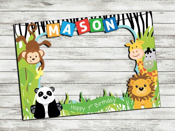 Monkey Photo Frame Jungle Customize photo booth by IRMdesgn