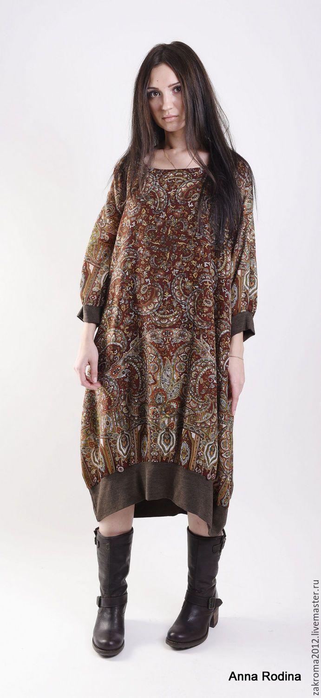 """Купить Платье """"Садко"""" коричневое - коричневый, платье, нарядное платье, платье из платка, павловопосадский платок"""