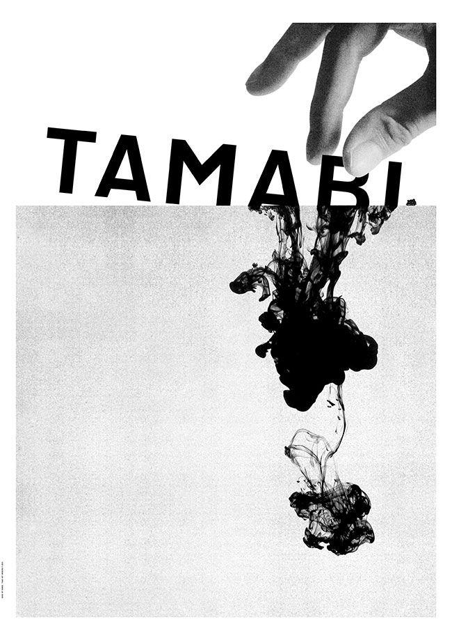 University of Tama Art (Tamabi) by Kenjiro Sano (aka Mr Design)