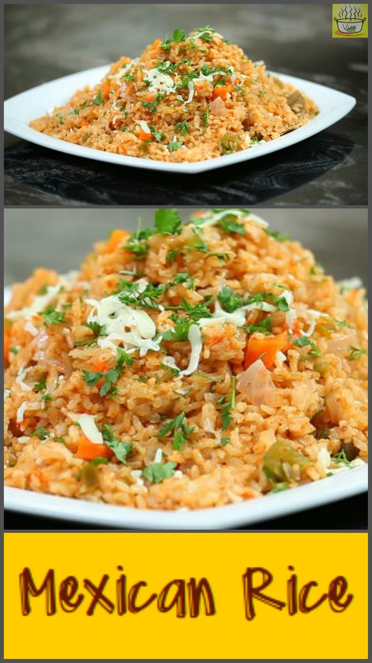 Rice - Mexican style