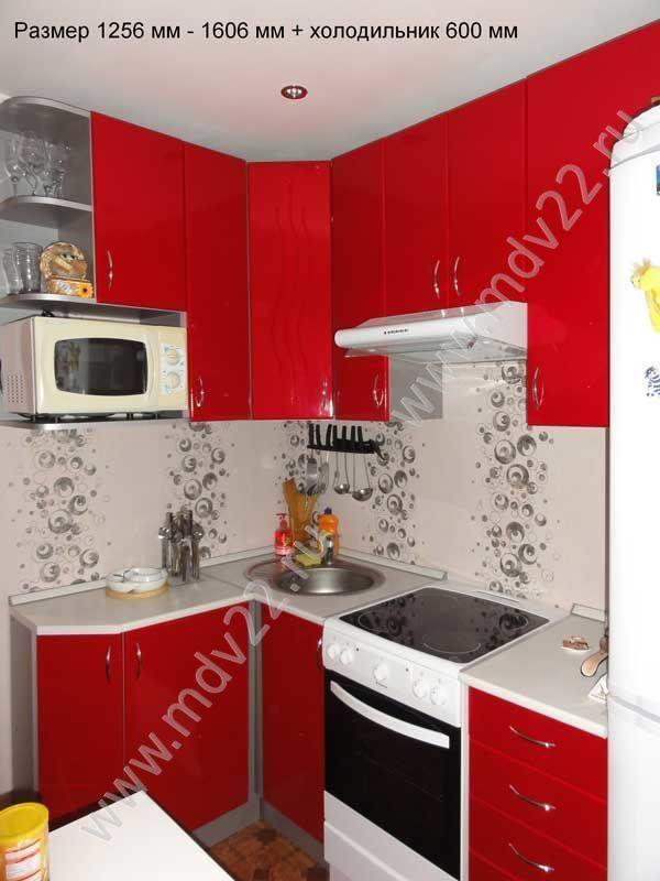 Кухня угловая в малосемейке. Размер 1256 мм - 2206 мм (с холодильником).