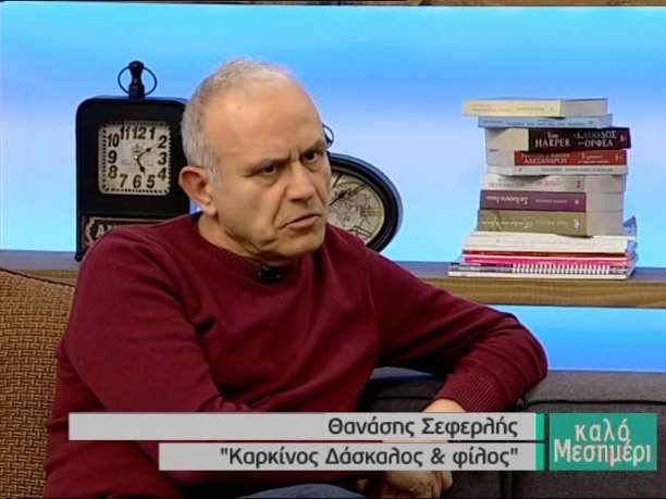 Ο Έλληνας Ιατρός που νόσησε από καρκίνο και μιλάει για το πώς ο νους επιδρά στο σώμα (βίντεο και κληρώσεις βιβλίων) via @enalaktikidrasi
