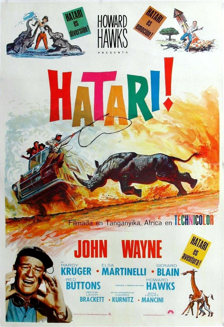 """Hatari!"" (1962). Country United States. Director Howard"