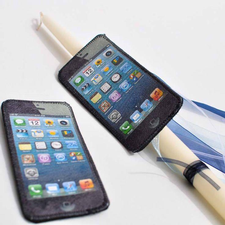 Λαμπάδα κινητό