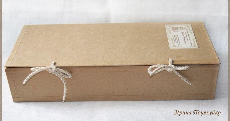 Хочу рассказать как я делаю упаковочные коробочки для своих кукол. Куклы у меня  текстильные и полностью сделаны из натуральных ма...