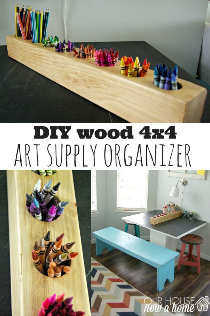 This DIY wood 4x4 art supply organizer is so rustic and cute! Such easy steps to make this. It is a great addition for any playroom or craft room. It allows room on your work space but still keeping everything organized. Who knew you could do this with a standard wood 4x4?!