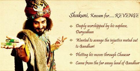mahabharata shakuni's character