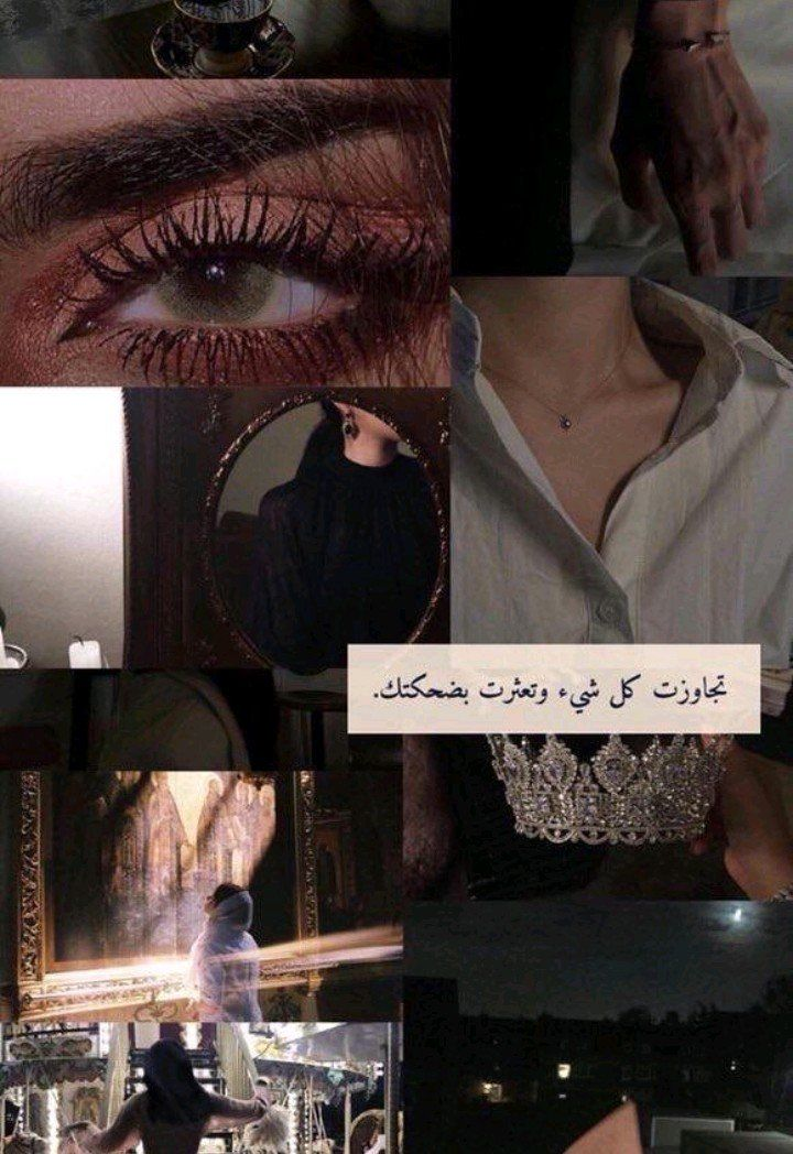 افتار هيدر On Twitter Cover Photo Quotes Photo Quotes Beautiful Arabic Words