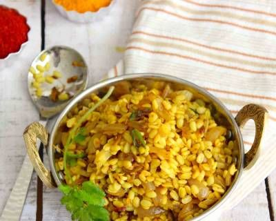 उरद की सुखी दाल - Urad Ki Sukhi Dal (Recipe In Hindi)