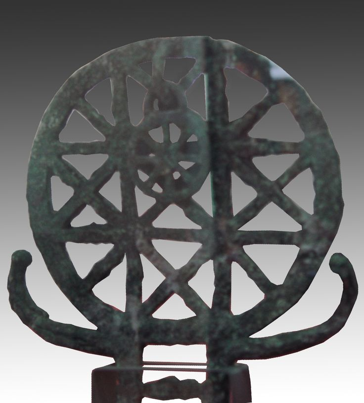 A religious standart of the Hitit, ceremonial symbol, Alacahöyük, Museum of Anatolian Civilization, Ankara Photograph:Erdinç Bakla