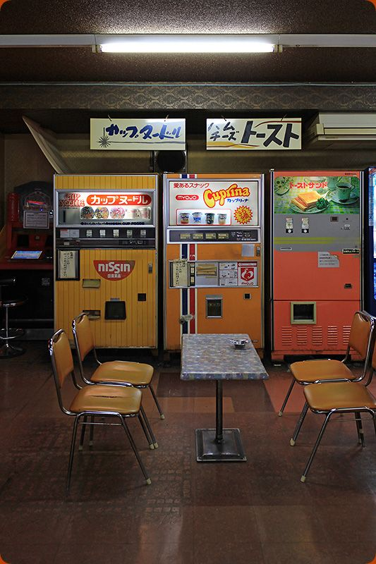 Old vending machines in Japan
