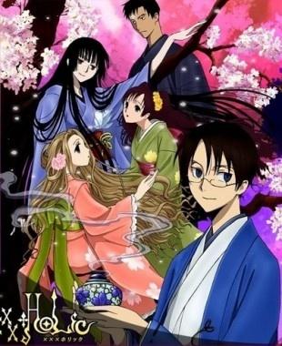 One of my favorites--Watanuki, Doumeki, Yuuko, HImawari and Kohane.  From either the second or third movie - xxxHolic