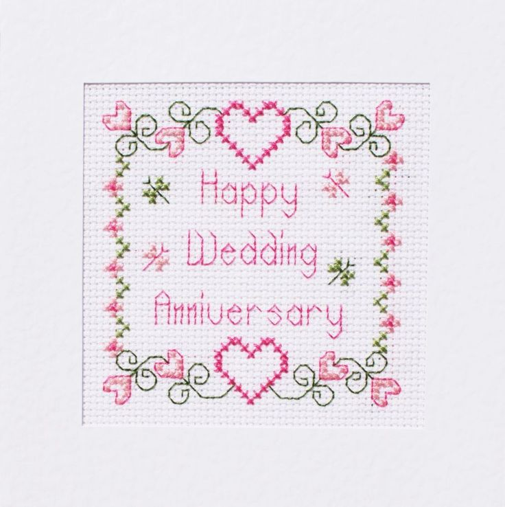 8 best Wedding Anniversary Cross Stitch Cards images on Pinterest ...