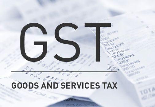 GST Registartion, Application Form Download  #gstregistration, #gstapplicationform, #gst