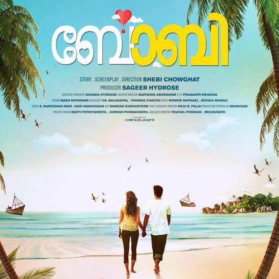 """Here is the Official Teaser of """"Bobby"""" starring, Niraj, Miya George and Aju Varghese..."""