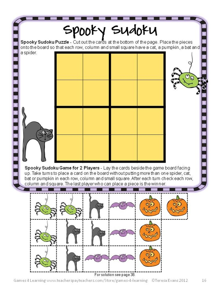 Spooky Sudoku – 4x4 Sudoku Puzzle and Game by Games 4 Learning - part of Halloween Math collection. $
