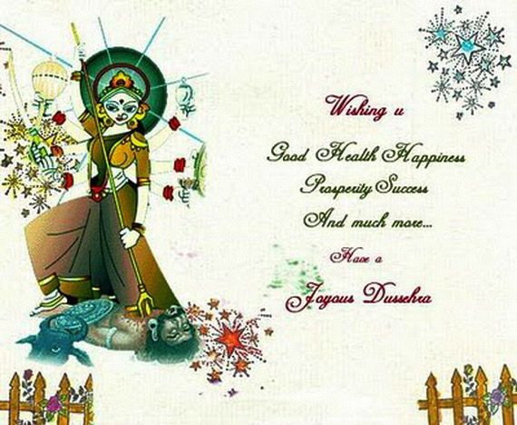 Happy Dussehra Images, Wallpapers 2016:-   Today I am sharing to   Happy Dussehra Images 2016 , Hd Wallpapers, Pictures, Photos, Dasara ...