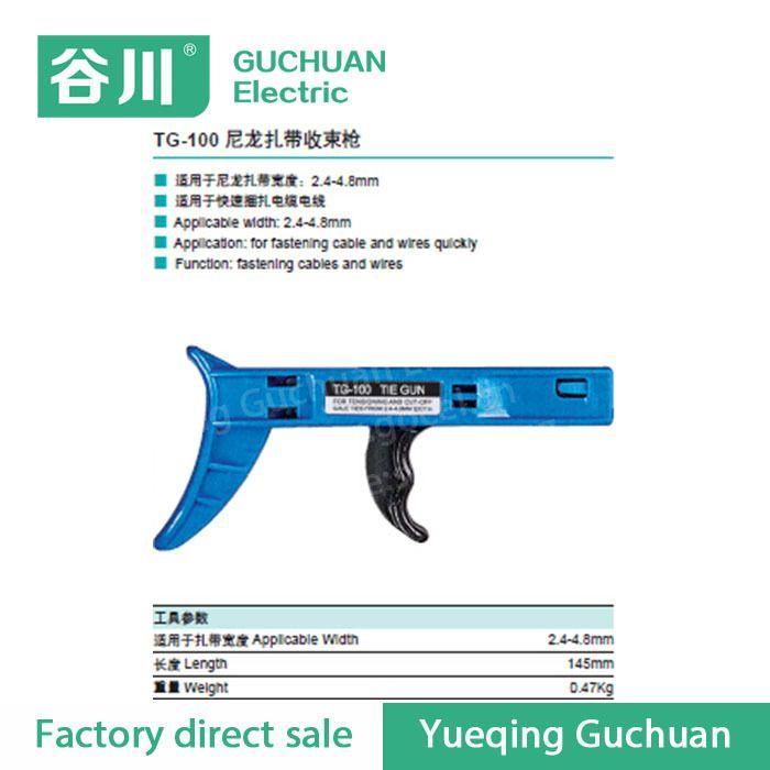 Горячие продажи TG-100 Кабельные стяжки gun для нейлон cable tie Крепление инструмент для кабельной стяжки gun