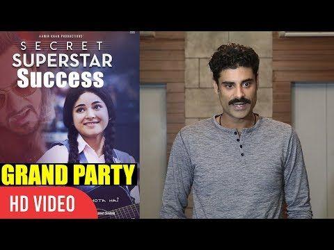 Sikandar Kher At Secret Superstar Success Grand Party | Viralbolllywood