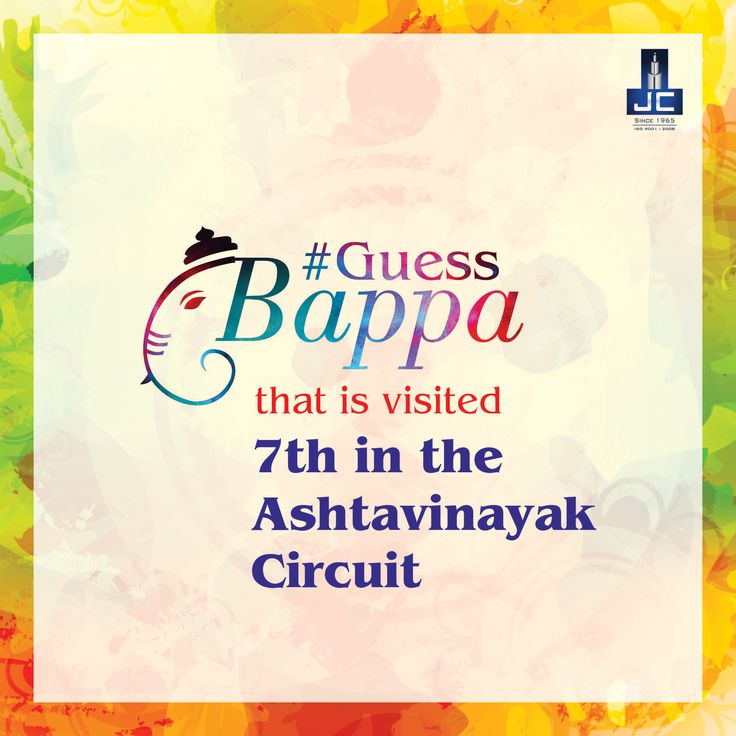 #GuessBappa that is visited 7th in the Ashtavinayak Circuit