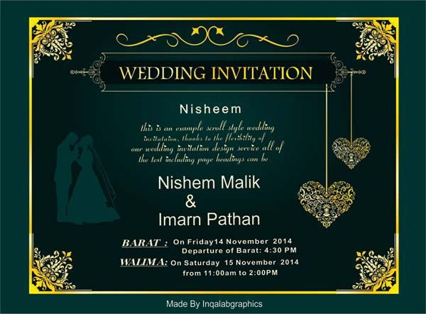 Wedding Shadi Cards Design Free Vector Coreldraw Templates Psd And Cdr File Free Download Wedding Invitation Card Template Shadi Card Wedding Invitations