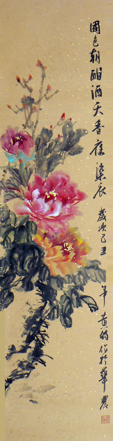 Various Artists - Peony from Jerry Huang #sumie #brushpainting #Ink and Wash Painting #Chinese Art #Japanese Art