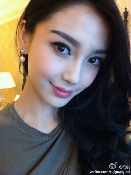 Lovely Asian Makeup