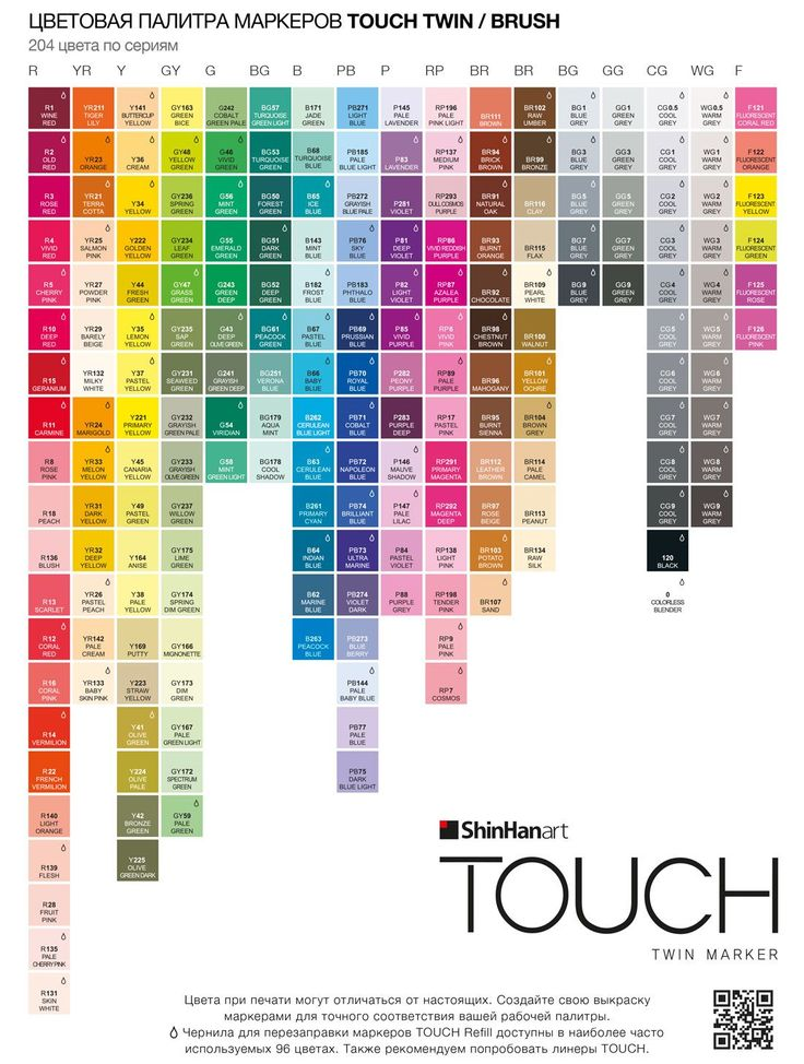 Best Empty Color Chart Images On   Colour Chart
