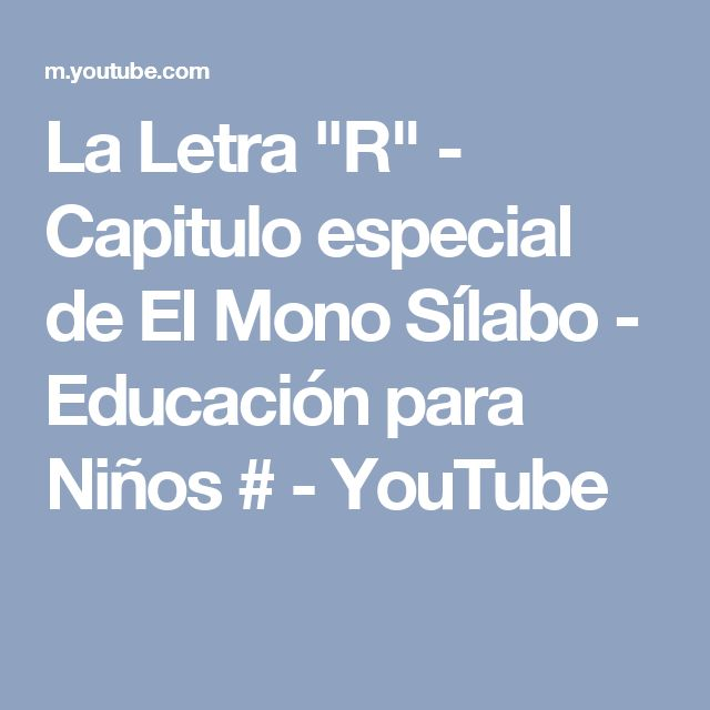 """La Letra """"R"""" - Capitulo especial de El Mono Sílabo - Educación para Niños # - YouTube"""