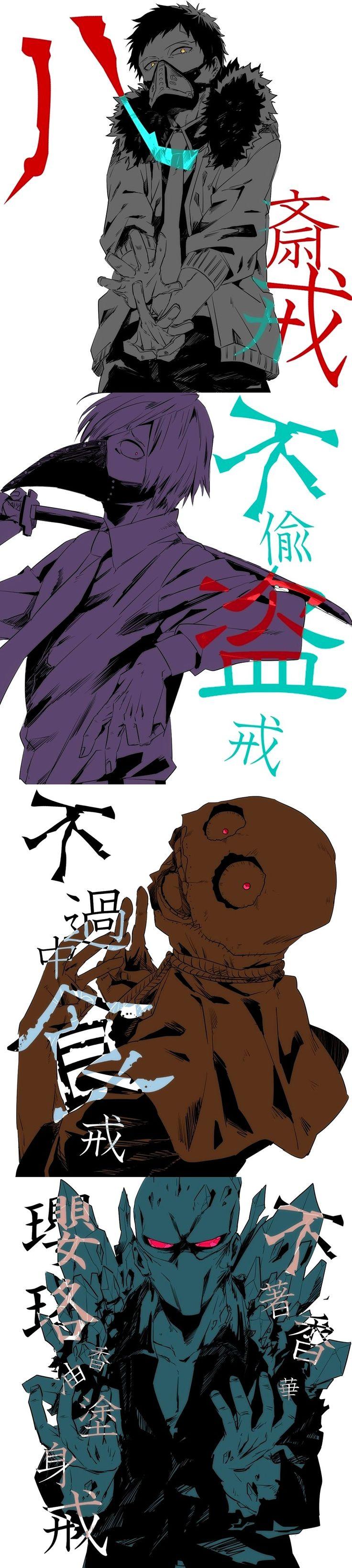 Boku no Hero Academia || Overhaul/Chisaki || Setsuno || Tabe || Hojo